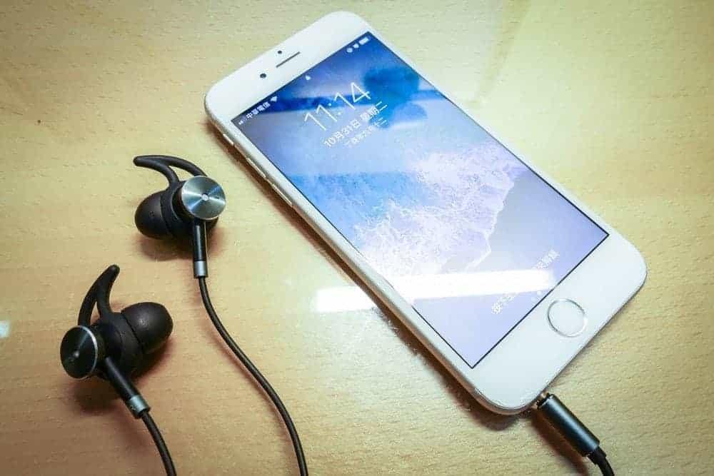 Taotronics TT-EP01 主動降噪耳機 開箱 – CP值極高的耳機
