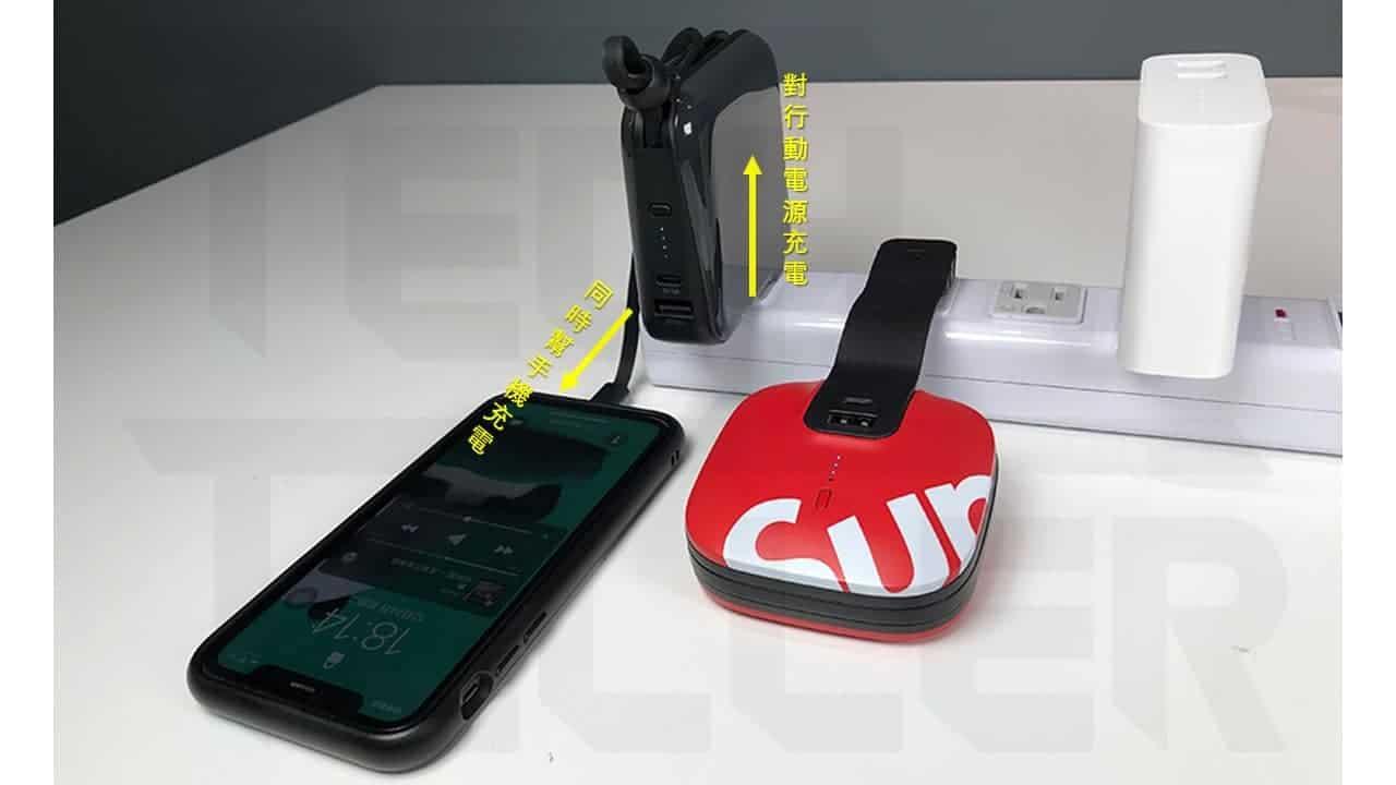 雙模行動電源代表與運作圖-ZMI、IDMIX CH03, CH05