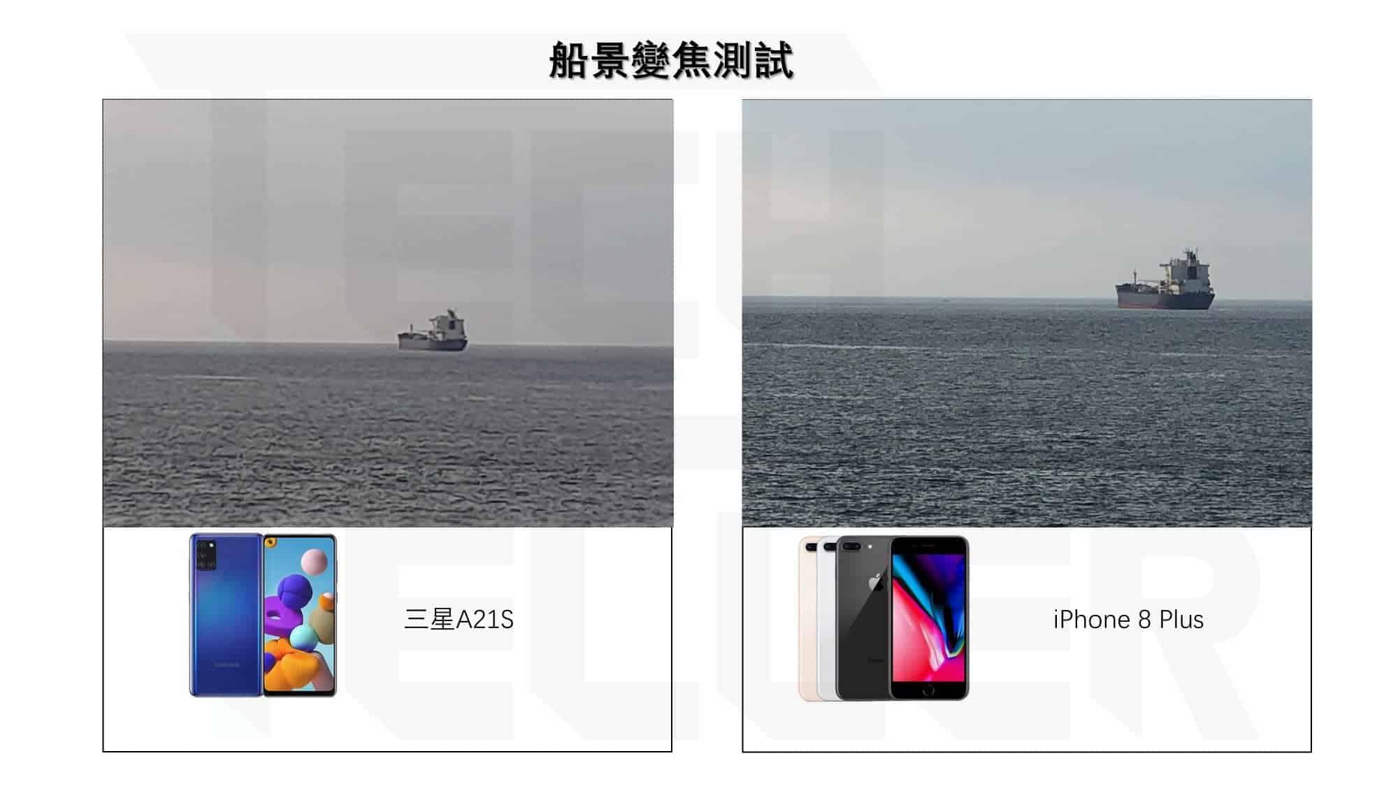 Samsung Galaxy A21S-拍照實測1-船景變焦